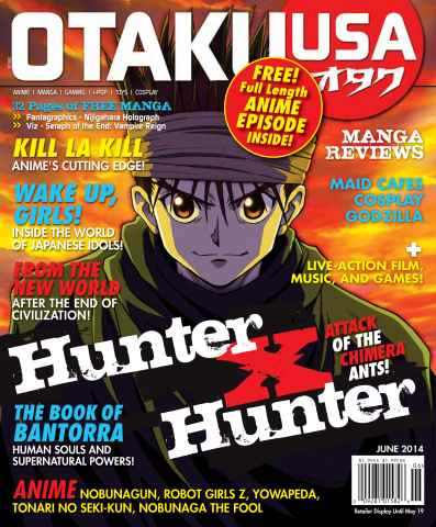 Otaku issue June 2014