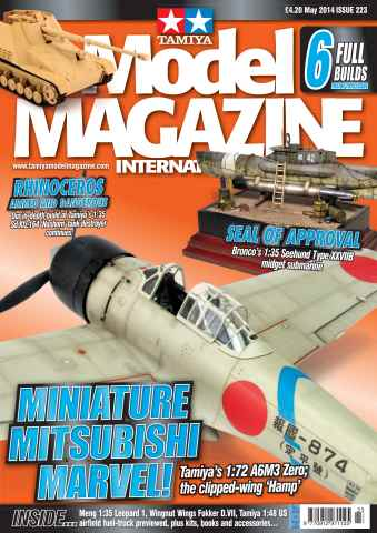 Tamiya Model Magazine issue 223