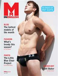 MM in English issue May 2014
