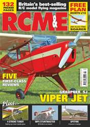RCM&E issue July 2014