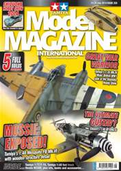 Tamiya Model Magazine issue 225