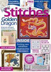 New Stitches issue July 2014