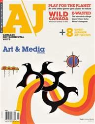 Art&Media July 2014 issue Art&Media July 2014