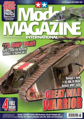 Tamiya Model Magazine issue 226