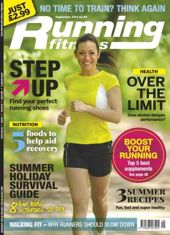 Running Fitness issue No.167 Step Up