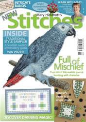 New Stitches issue Issue 220
