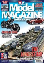 Tamiya Model Magazine issue 227
