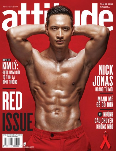 Attitude Vietnam issue December 2014