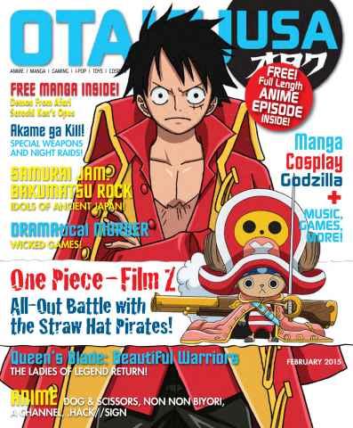 Otaku issue February 2015