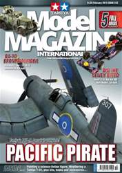 Tamiya Model Magazine issue 232