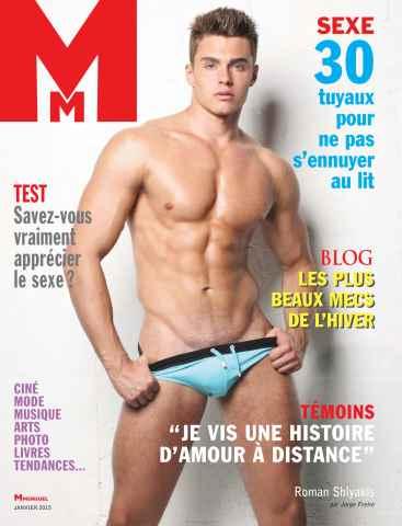 MMensuel issue Janvier 2015