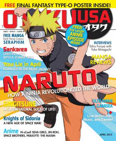 Otaku issue April 2015