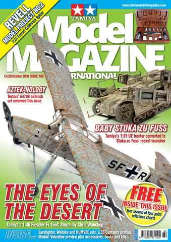 Tamiya Model Magazine issue 180
