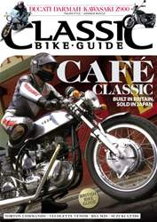 Classic Bike Guide issue October 2015