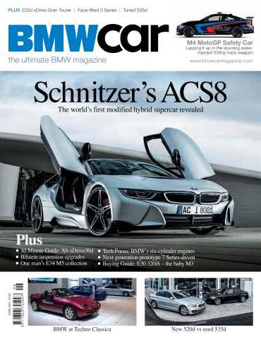 BMW Car issue June 15